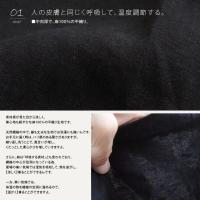 (セイル) SAIL 7分袖 シャツ ワンピース 両サイドポケット付き ボックスシルエット 平織り 麻素材
