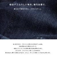 (アントゲージ) Antgauge ストレートジーンズ ワークパンツ ワークジーンズ ベイカーポケットデザイン