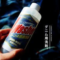 r150618002 [商品説明] 「デニムの色落ちを防いでくれる、洗剤。」 「使い方。」 [素材]...