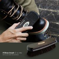 r151210043 [商品説明] ・柔らかなホースヘア(馬毛) ・ほぼ全種類の革に使えます。 [素...