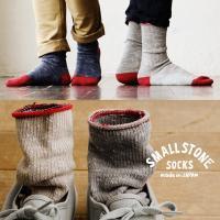 r151218009 [商品説明] 日本国内の編み機で丁寧に編み上げられたスラブ糸のリブ編みソックス...