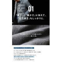 Pコート コート ダウンミックス メルトン風 ウール混素材 総裏地付き (セイル) SAIL