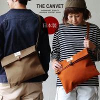 r160315002 [商品説明] ・「10年使う」が前提の、日本製パラフィン8号キャンバス。 ・厚...