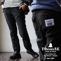 r160330013 [商品説明] ・「裾ゴム入り」アンクル丈ゆるストレートシルエット。 ・腰周りを...