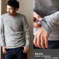 r160627013 [商品説明] ・セーターとカットソーのレイヤード2点セット。 ・アクリルニット...