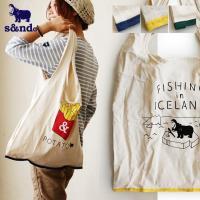 r160628003 [商品説明] ・レジ袋をイメージしたカタチのマルシェバッグ。 ・A4サイズが軽...