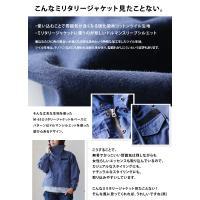 ミリタリージャケット スタンドジャケット 硫化染めツイルコットン ジップアップブルゾン (ジョンブル) Johnbull