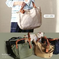 r160902006 送料無料対象商品  [商品説明] ・「たくさんの人に気軽にレザーバッグを持って...