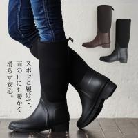 r161210005 [商品説明] ・スッキリとした細見のシルエットのロングブーツ。 ・伸縮性があり...