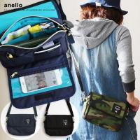 r161211004 [商品説明] ・お財布としても使えるデザインのミニショルダーバッグ。 ・高さ1...
