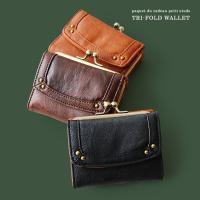 r161211007 [商品説明] ・手のひらサイズのミニ財布 [素材]PUレザー  中国    [...
