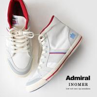 r170122008送料無料対象商品[商品説明]・Admiralの中でも特に人気の高い、定番品「IN...