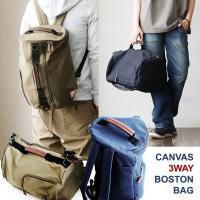 r170210006[商品説明]・リュック・ショルダー・ボストンの3WAYバッグ。・高さ23.5cm...