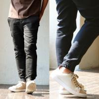 r170404001 [商品説明] ・靴にボトムが重なることがなく、足元がスッキリなジョガーパンツ。...
