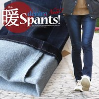r171025002 [商品説明] ・腰元から裾までしっかり暖める、Spants初の「裏起毛」。 ・...