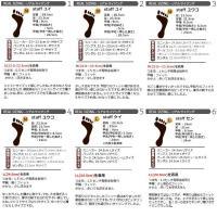 スニーカーハイカット 「エアイン ソール」 「ストレッチ素材」 「モノソック構造」 屈曲性 低反発 (ゴムゴム) Gomu56