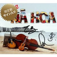 輸入盤 ハワイアンミュージック フラ CD アロハ・フロム・ナー・ホア アロハフロムナーホア ナー・...