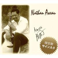 輸入盤 ハワイアンミュージック フラ CD ネーサン アベアウ ネーザン ネイザン