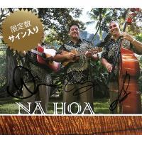 輸入盤 ハワイアンミュージック フラ CD ナーホア