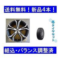◆適応車種◆ VOLVO/ボルボ    V60ポールスター(2014年〜)  S60ポールスター(2...