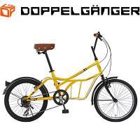 ■従来の自転車と異なり、フレーム中央に積載部分を採用することで重たい荷物を運ぶ際のふらつきを軽減、安...