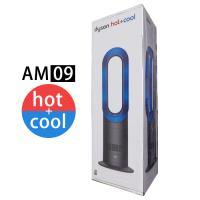 ■より早く、均一に部屋を暖める。新たにジェットフォーカステクノロジーを搭載。■Dyson Hot+C...