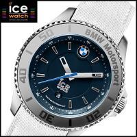 ■アイスウォッチがプレミアムパートナーシップを組む、「BMW MOTORSPORT」とのコラボレーシ...