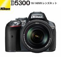 ■型式:レンズ交換式一眼レフレックスタイプデジタルカメラ■レンズマウント:ニコンFマウント(AF接点...