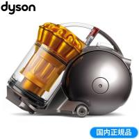 ■従来機種(DC46との比較)よりボディを30%小型化、40%音を低減。ダイソン デジタルモーター搭...