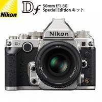 ■型式:レンズ交換式一眼レフレックスタイプデジタルカメラ■レンズマウント:ニコンFマウント(AFカッ...