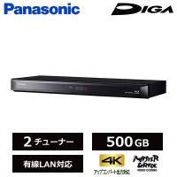 ■録画メディア:BD-RE、BD-R、DVD-RAM、DVD-R、DVD-R DL、DVD-RW■H...