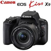 キヤノン デジタル一眼レフカメラ EOS Kiss X9 EF-S18-55 IS STM レンズキット ブラック EOSKISSX9LK-BK CANON