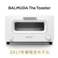【即納】バルミューダ オーブントースター BALMUDA The Toaster スチームトースター K01E-WS ホワイト 2017年春モデル