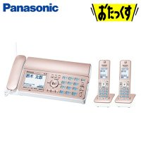PCあきんど - パナソニック デジタルコードレス普通紙ファックス おたっくす 子機2台付き KX-PD305DW-N ピンクゴールド|Yahoo!ショッピング