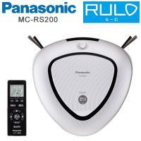 PCあきんど - パナソニック ロボット掃除機 RULO(ルーロ) 床面検知センサー搭載 MC-RS200-W ホワイト お掃除ロボット ロボットクリーナー|Yahoo!ショッピング