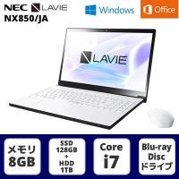 ■OS:Windows 10 Home 64ビット■画面サイズ:15.6型ワイド フルフラットスーパ...