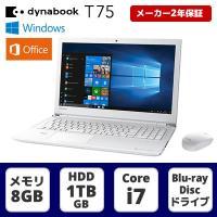 インテル Core i7、大容量1TB HDD、「Windows Hello」対応指紋センサー、堅牢...