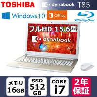 ■OS:Windows 10 Home 64bit(Anniversary Update 適用済)■...