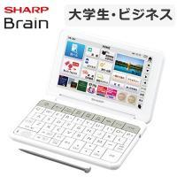 ■シャープ 電子辞書 ブレーン Brain■語学やビジネスに必要な、高度な「英語表現」を習得。■充実...