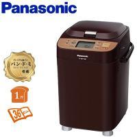 PCあきんど - 【即納】パナソニック 1斤タイプ ホームベーカリー SD-BMT1001-T ブラウン|Yahoo!ショッピング