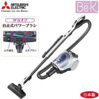 三菱電機 掃除機 紙パック式クリーナー Be-K ビケイ TC-FXH8P-S メタリックシルバー■...