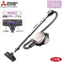 三菱電機 掃除機 紙パック式クリーナー Be-K ビケイ TC-GXH7P-C アイボリー■かるスマ...
