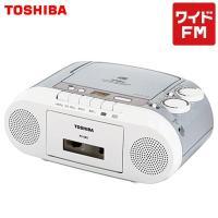 ■コンパクトなボディ。■大きく見やすいボタンを上面に集約。■FM補完放送も受信できるFMワイドバンド...