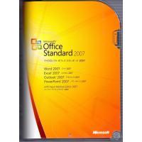 メーカー:Microsoft 商品名:Office Standard 2007 収録ソフト  ○ W...
