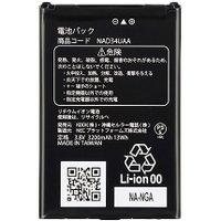 【在庫目安:あり】UQコミュニケーションズ  NAD34UAA Speed Wi-Fi NEXT WX04/ WX05 電池パック