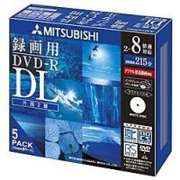 VHR21HDSP5 三菱化学メディア DVD-R DL 8倍速 5枚組 MITSUBISHI KA...