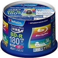 VBR130RP50V4 三菱化学メディア MITSUBISHI KAGAKU MEDIA BD-R...