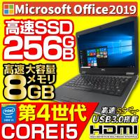 ノートパソコン 中古パソコン Microsoft Office2016付 東芝 R634 Win10Pro 第四世代Core i5 メモリ8GB SSD128GB HDMI SDボード付 13型 アウトレット 訳あり