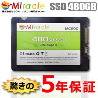 メーカー:ミラクル(自社製品)新品SSD480GB  シーケンシャル:読み出し550MB/s 書き込...