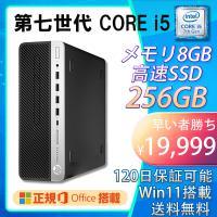 デスクトップパソコン 中古パソコン Microsoft Office 2016 Windows10 新品大容量SSD512GB 第四世代Corei5 メモリ4GB DVDマルチ USB3.0 NEC アウトレット